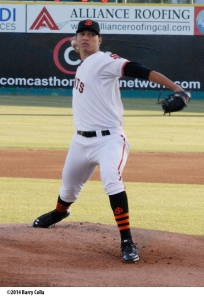 2014 San Jose Giant Joan Gregorio was added to San Francisco's 40-man roster this week